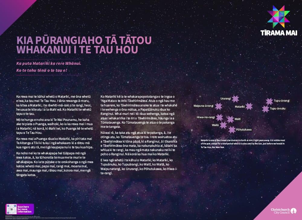 Exhibition-Te-Reo-panel-1-Story-of-Te-Tau-hau