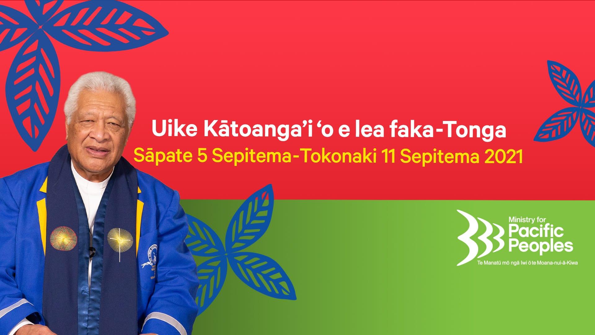 Tonga-Language-Week-Facebook-banner-Tongan