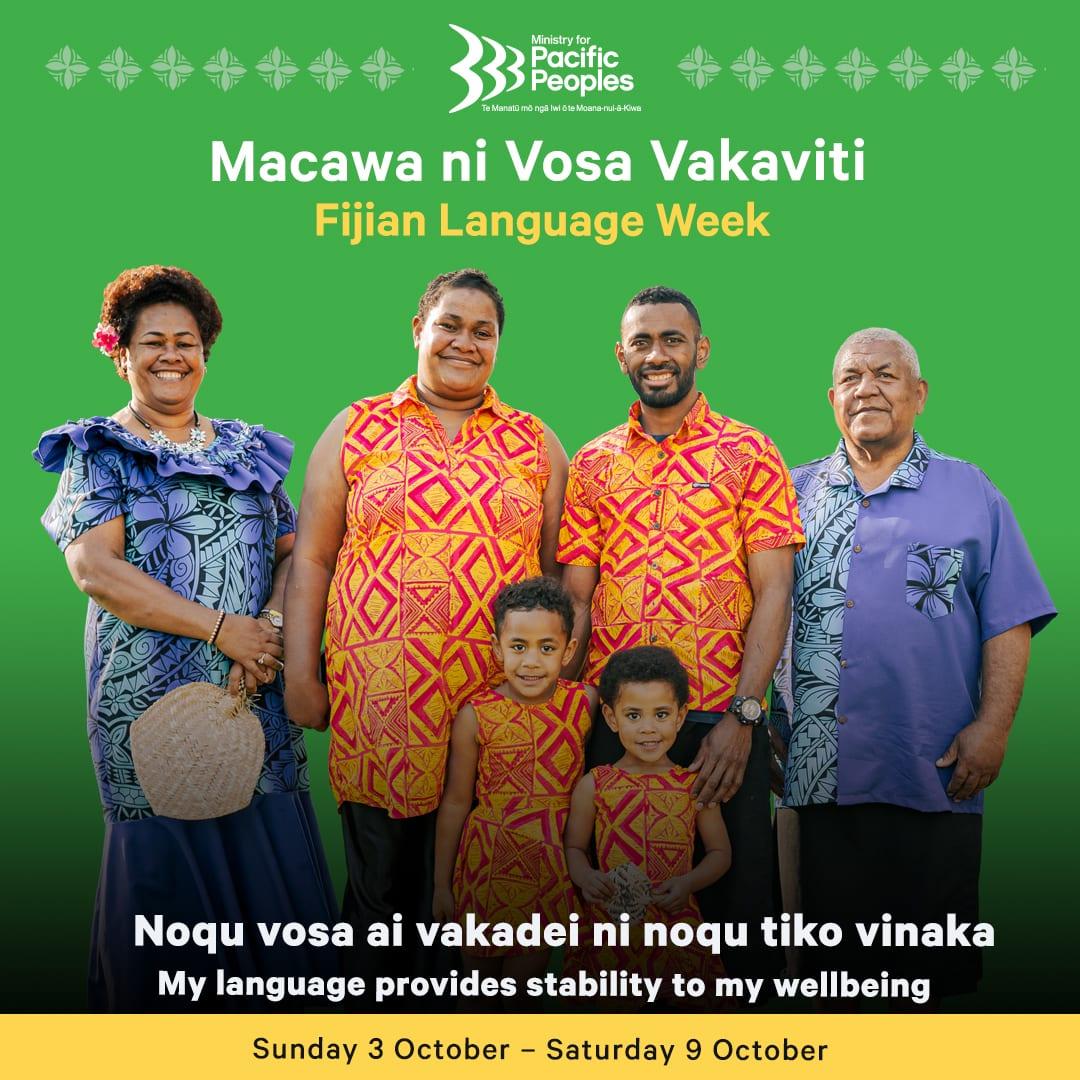 Fijian-LW-poster-tile[1]